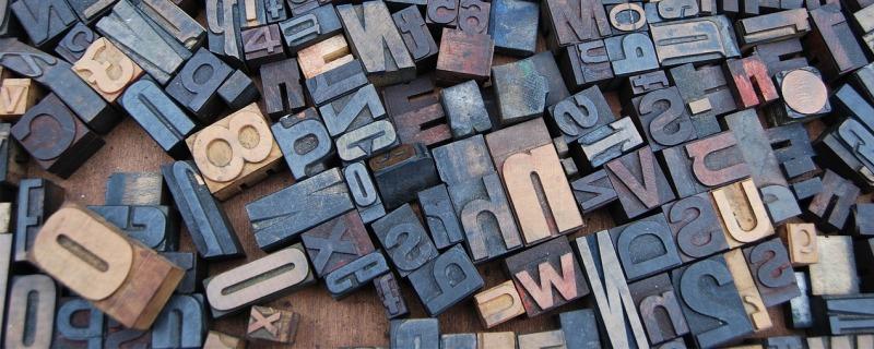 Doit-on mettre un accent sur les majuscules et les capitales ?